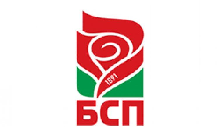 Владимир Теофилов е кандидатът за кмет от БСП в община Лом