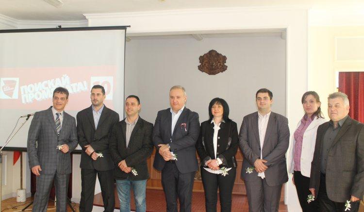 """Представиха официално листата на """"БСП за България"""" в Монтана"""